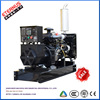New design 40KW Open-frame Type Water-cooling Diesel generator BIS40D