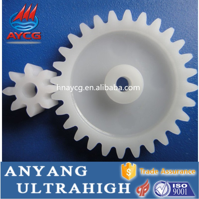 AYCG 2016 self lubrication uhmw-pe plastic <strong>gear</strong>