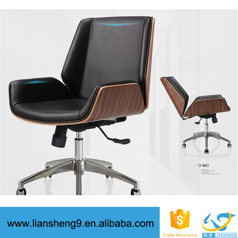 Foshan furniture multi-functional office chair luxury wooden executive office chair