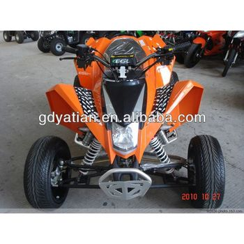 cheap atv for kids 50cc-110cc small atv