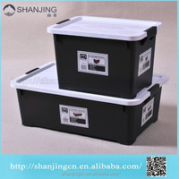 Black Plastic Storage Box Container
