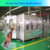 high level Automatic carbonated drink water washing filling capping 3 in 1 machine