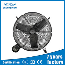 New design 26 inch moving household electric industrial floor fan