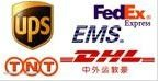 DHL/Fedex/UPS courier All express from Shenzhen China to USA
