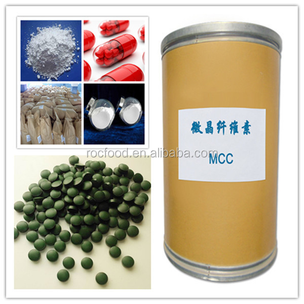Large stock high quality microcrystalline cellulose powder price
