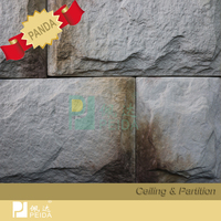 Artificial Wall Stone
