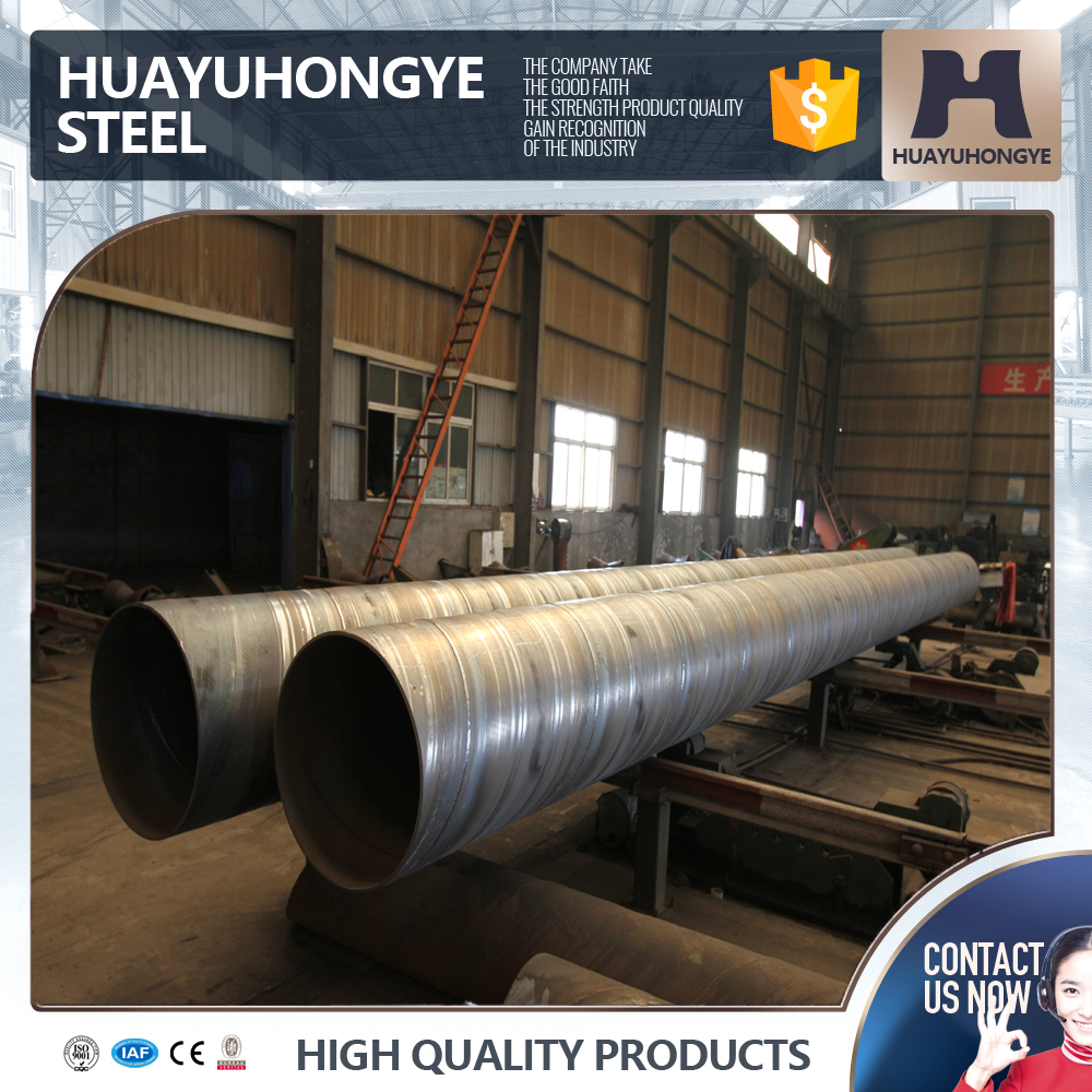spiral weld pipe, spiral steel oil pipe ,spiral carbon welded pipe