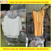 Africa used clothing packing list/used clothing bales
