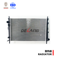 Brazed auto radiator for COUGAR with OE 97BB8005CA(DL-B135)