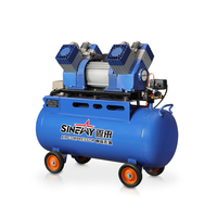 laboratory ultra quiet oil free low noise air compressor