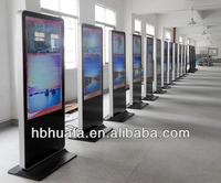 free standing LCD android network media player, digital signage player