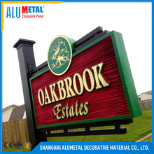 Outdoor Outside Stand ACP Signage/Advertising Boards/Panels Aluminum Composite Panel