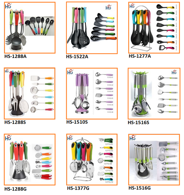 kitchen tools names images hs1666A