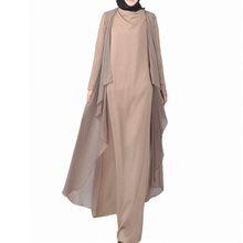 Fashion wild saudi abaya wholesale