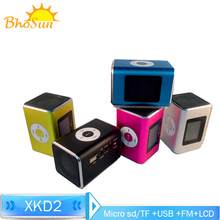 Portable Card Reader Speaker with LCD Display Panel, Synchronized Song Lyrics