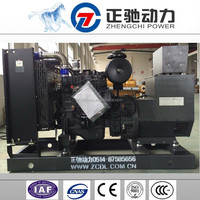 105kw / 131kva 4-cylinder diesel engine for sale with shangchai engine SC4H160D2