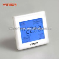 24V temperature controller for solar hear system