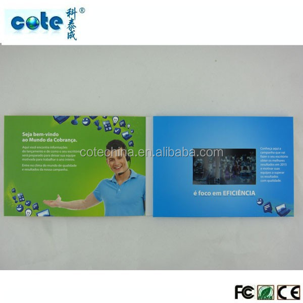 Super popular 4.3 inch lcd video invitation card