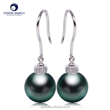 [YS] 18k white gold pearl jewelry earring Classic peacock Tahitian pearl hook earring design