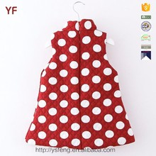 Baby Girls Cheongsam Dress