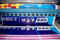Outdoor pvc banner printing , pvc coated tarpaulin banner /poster