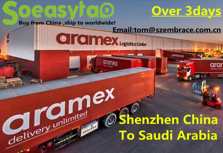 Aramex and Naqel accept power bank Express service from Shenzhen China to Saudi Arabia