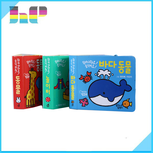 Top quality Children book printng , Children Puzzle Book Printing