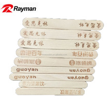 Printed Food grade Popsicle stick in different sizes