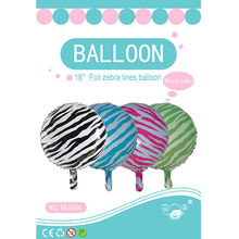 Zebra lines small size foil shape round balloons