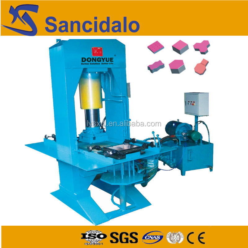 Rich experience factory supply best selling paving automatic brick machine