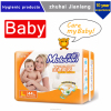 /product-detail/oem-soft-breathable-printed-disposable-sleepy-baby-diapers-with-super-absorption-705346660.html