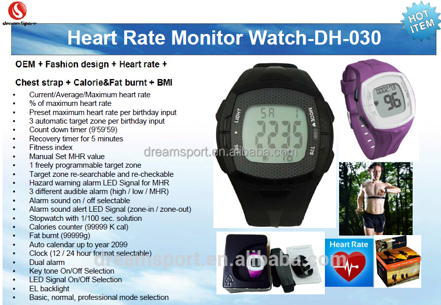Fitness wireless Heart Rate Monitor wrist watch pulse watch
