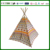 Wood Poles Polyester children Indian teepee tent