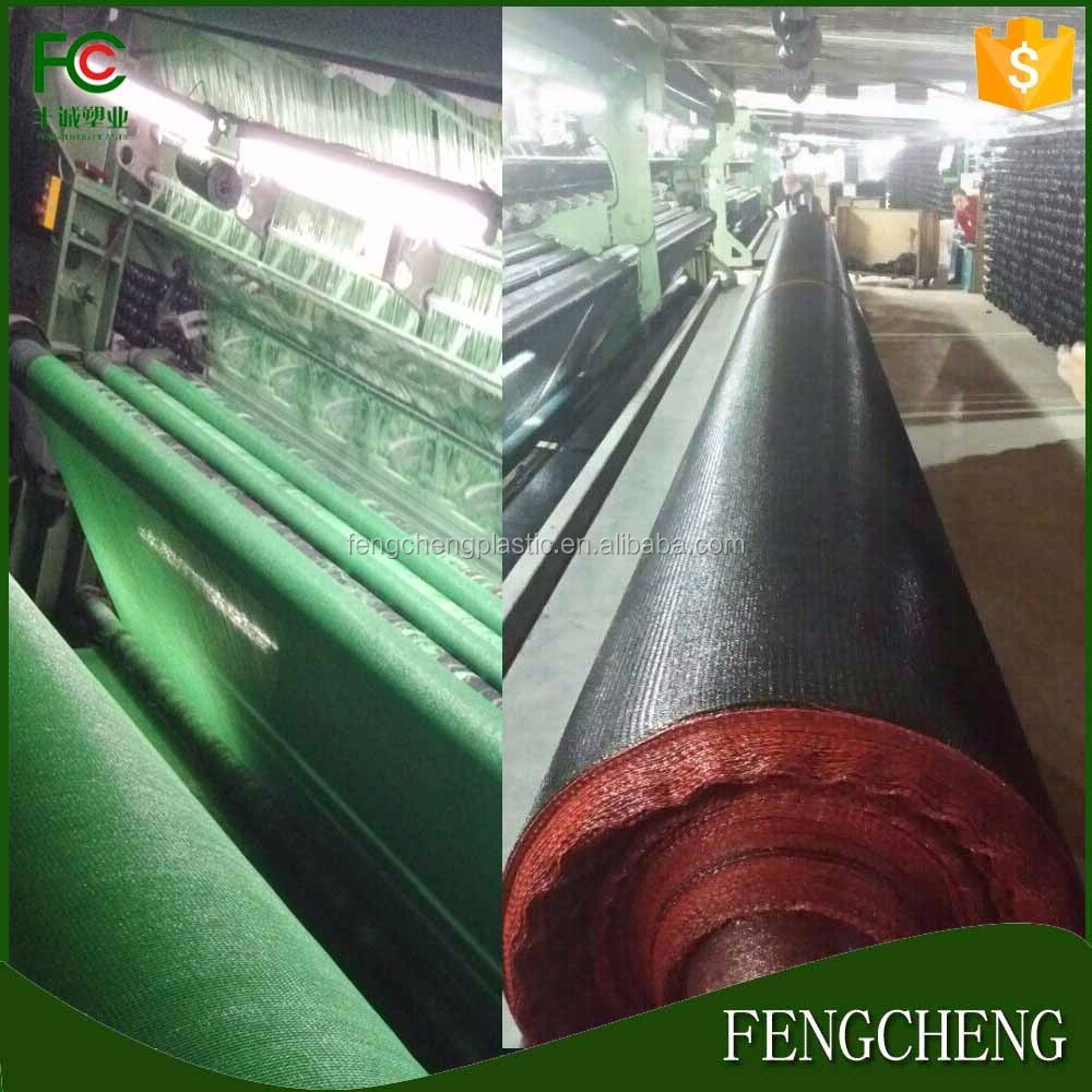 2016 Direct factory shade net machine produce flat & round wire shade net with different color