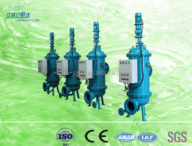 Automatic back-flushing filters for power generation industry