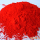 disperse scarlet GS, disperse dyes for textile