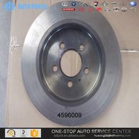 WHOLESALE 4596009 BRAKE DISC REAR OF BRILLIANCE AUTO PARTS IN DUBAI