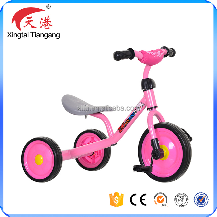 2017 China new model children tricycle baby trike stroller kids toy vehicle