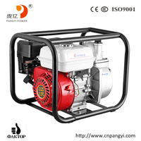 WP 20 2inch Agriculture Machinery Gasoline