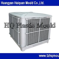 Manufacturing Evaporative Injection Air Cooler Mould