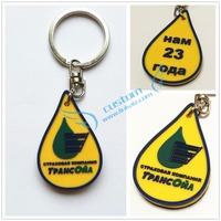 China water drop key chain rubber PVC keychains custom shape
