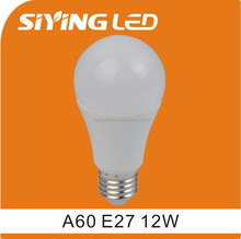 China manufacturer 12W e27 led light bulb