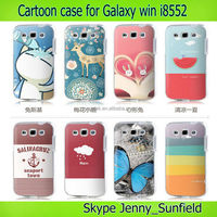Mobile phone case phone accessories cartoon protective case for samsung galaxy win i8552