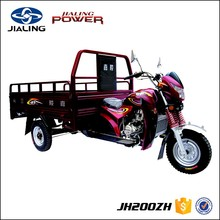 JIALING 200cc three wheel motorcycle Cargo tricycle