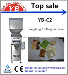 Hot sale rice filling machine best price
