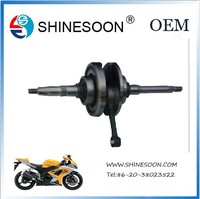 GY6-125 New silver color motorcycle crankshaft, factory custom motorcycle parts