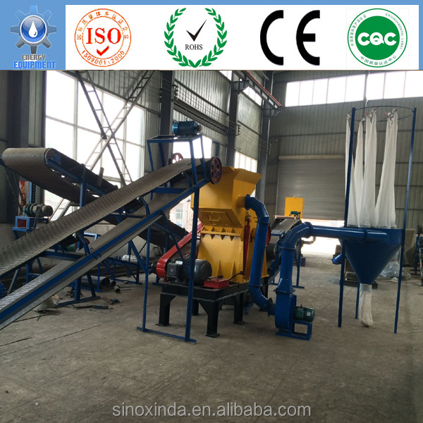 China supply tyre shredder recycling equipment on whole rubber crumb producing project