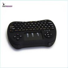 New fancy best gaming Fly mice keyboard and mouse for PC computer