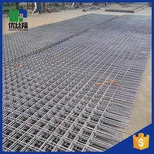 hot rolled rebar or bar mill production rebar mesh steel reinforcing welded mesh