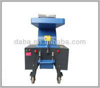 PP/ PE crusher